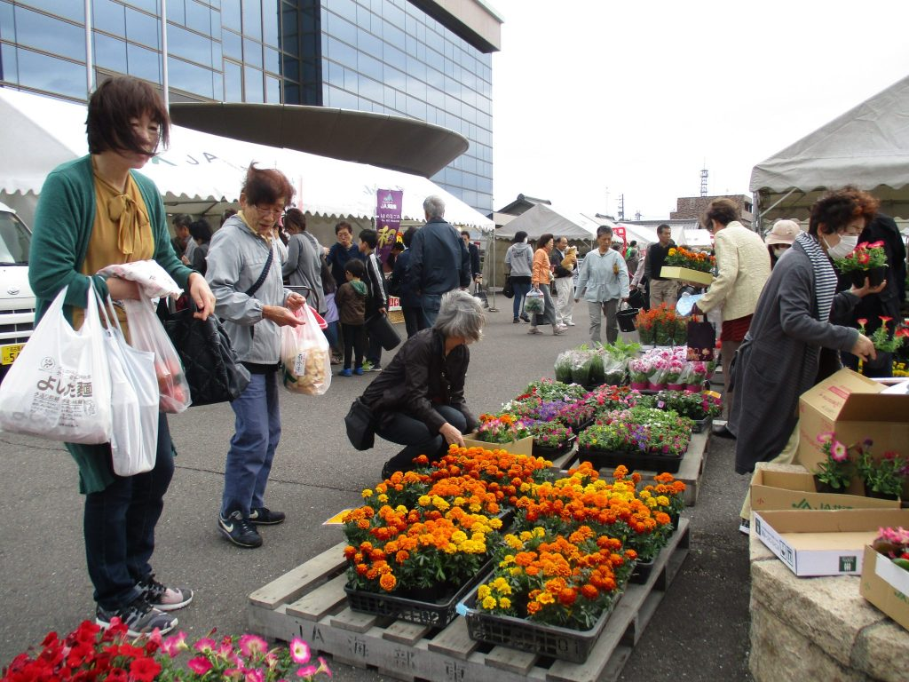 JA 海部東農業協同組合(あまひがし) -日頃の感謝を込めて『春の感謝祭』開催