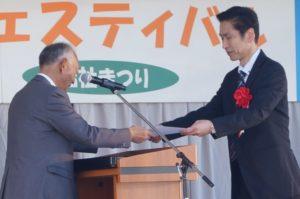JA 海部東農業協同組合(あまひがし) -大治支店 20年以上の支援により表彰