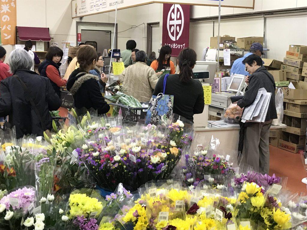 JA 海部東農業協同組合(あまひがし) -感謝祭・大売出し 日頃の感謝の気持ちを込めて