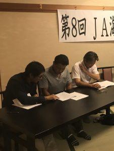JA 海部東農業協同組合(あまひがし) -青壮年部 通常総会開く