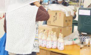 JA 海部東農業協同組合(あまひがし) -神守支店 地元農産物をPR