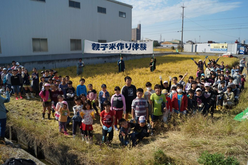 JA 海部東農業協同組合(あまひがし) -保護中: 親子米作り体験