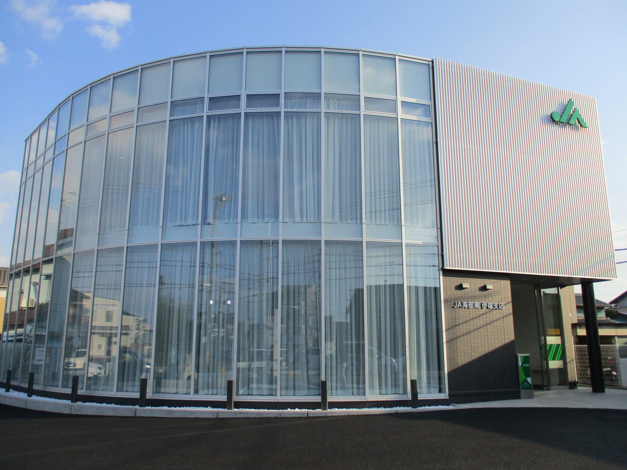 JA 海部東農業協同組合(あまひがし) -伊福支店グランドオープン