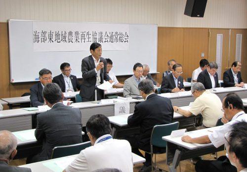 JA 海部東農業協同組合(あまひがし) -海部東地域農業再生協議会 海部東地域の農業の発展を