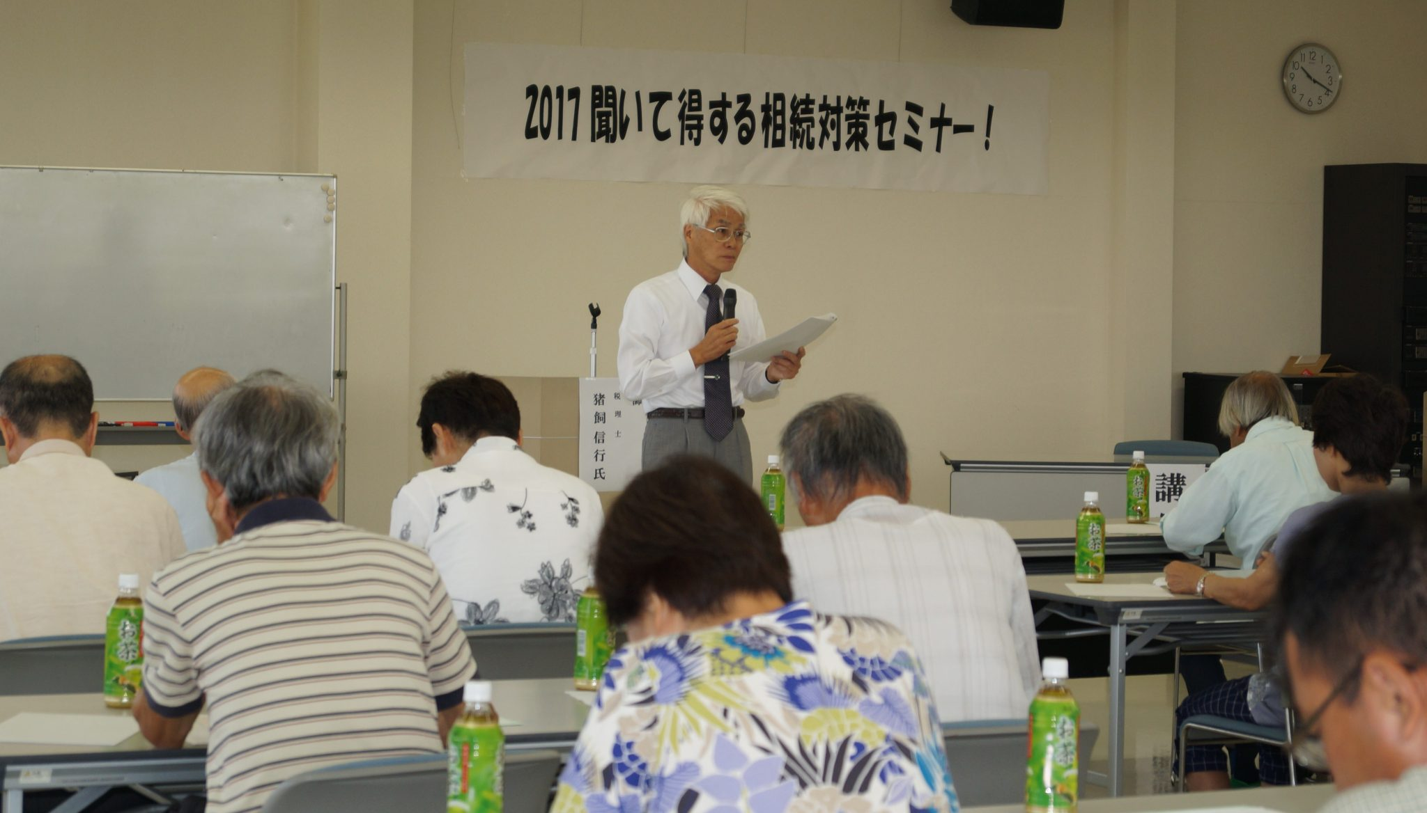 JA 海部東農業協同組合(あまひがし) -資産管理課 相続対策セミナー開催!