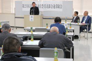 JA 海部東農業協同組合(あまひがし) -JA海部東営農受託部会 平成 30 年度通常総会開催