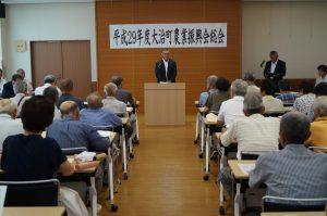 JA 海部東農業協同組合(あまひがし) -大治町農業振興会 平成29年度総会 開催