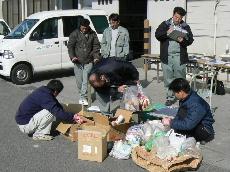 JA 海部東農業協同組合(あまひがし) -農薬を適切に処理