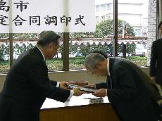 JA 海部東農業協同組合(あまひがし) -家族経営協定が結ばれる