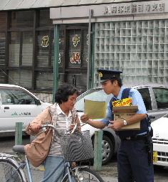 JA 海部東農業協同組合(あまひがし) -振り込み詐欺防止キャンペーンに協力
