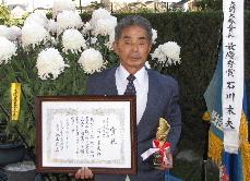 JA 海部東農業協同組合(あまひがし) -2年連続で最優秀賞を受賞