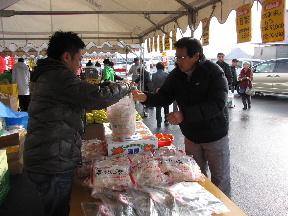 JA 海部東農業協同組合(あまひがし) -日頃の感謝を込めて 農協祭り開催