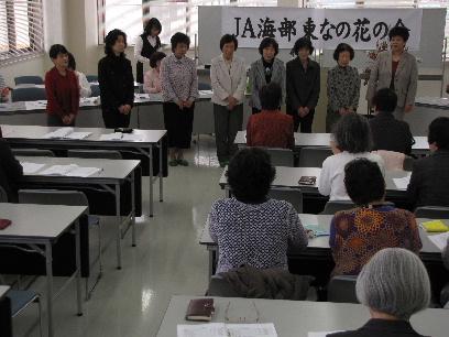 JA 海部東農業協同組合(あまひがし) -決意新たに 第一回通常総会