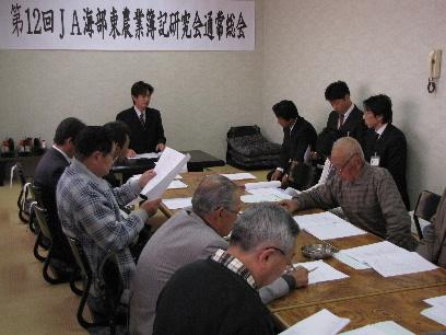 JA 海部東農業協同組合(あまひがし) -経営改善に簿記を活用