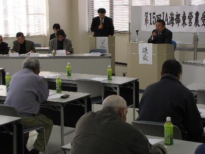 JA 海部東農業協同組合(あまひがし) -米の品質向上を目指す