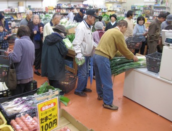 JA 海部東農業協同組合(あまひがし) -品揃えと価格が魅力の大売出し・感謝祭