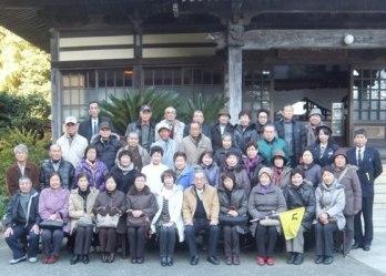 JA 海部東農業協同組合(あまひがし) -親睦を深めた一泊旅行