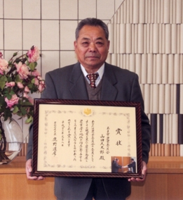 JA 海部東農業協同組合(あまひがし) -山田久太郎さんが 農業委員農林水産大臣賞を受賞
