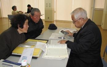 JA 海部東農業協同組合(あまひがし) -確定申告手続きの確認を