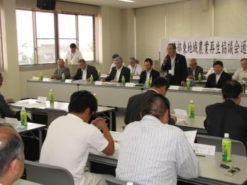 JA 海部東農業協同組合(あまひがし) -地域農業の振興を図ろう