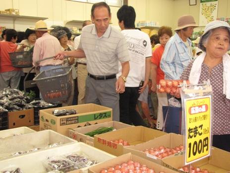 JA 海部東農業協同組合(あまひがし) -お値打ち品盛りだくさん