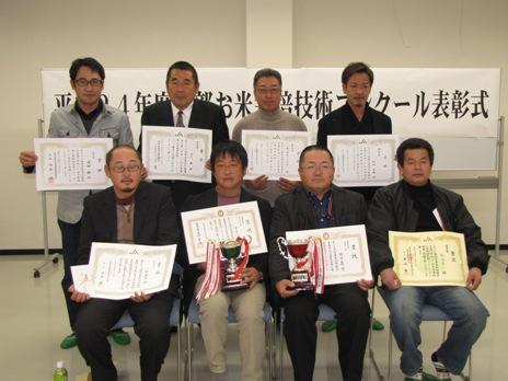 JA 海部東農業協同組合(あまひがし) -木全和光さんが最優秀賞を受賞