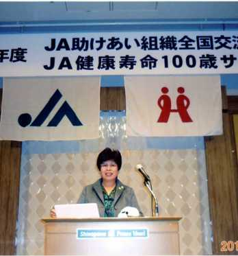 JA 海部東農業協同組合(あまひがし) -助けあい活動の活性化をめざして