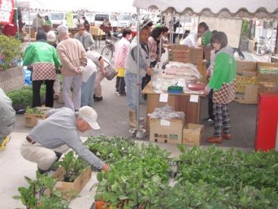 JA 海部東農業協同組合(あまひがし) -日頃の感謝の気持ちを込めた感謝祭