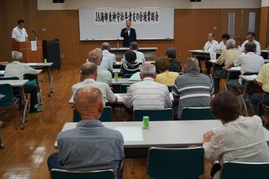 JA 海部東農業協同組合(あまひがし) -節目の第20回通常総会が開かれるJA海部東壮年者友の会