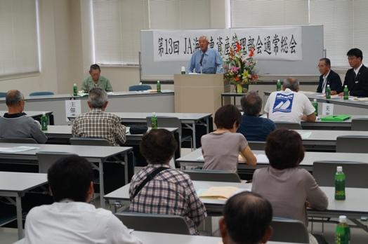 JA 海部東農業協同組合(あまひがし) -よりよい資産活用ができる部会へ