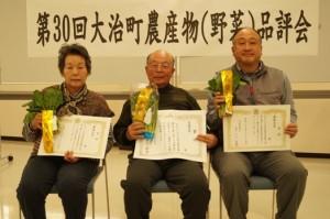 JA 海部東農業協同組合(あまひがし) -地元農産物(野菜)の品評会が行われる