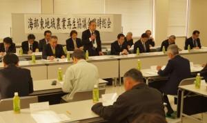 JA 海部東農業協同組合(あまひがし) -平成26年産米の農業者別生産数量目標の設定方針について協議