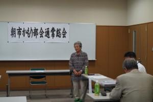JA 海部東農業協同組合(あまひがし) -朝市かもり部会通常総会を開く
