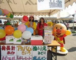 JA 海部東農業協同組合(あまひがし) -七宝支店、美和支店で感謝祭行う
