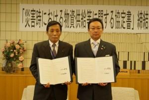 JA 海部東農業協同組合(あまひがし) -災害時における物資供給等に関する協定を結ぶ