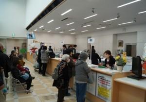 JA 海部東農業協同組合(あまひがし) -大治支店新築オープンしました