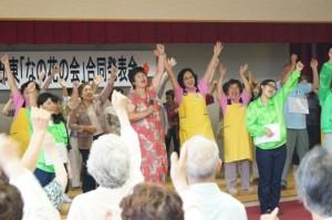 JA 海部東農業協同組合(あまひがし) -笑顔いっぱいの合同発表会を行う