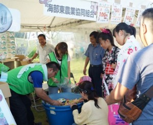 JA 海部東農業協同組合(あまひがし) -地域の夏祭りを盛り上げよう