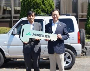 JA 海部東農業協同組合(あまひがし) -合併20周年を記念して安全なまちづくりに貢献