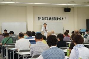 JA 海部東農業協同組合(あまひがし) -聞いて得する相続セミナー