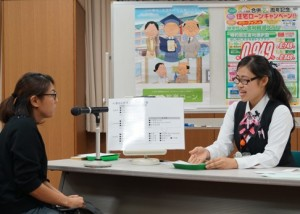JA 海部東農業協同組合(あまひがし) -顧客サービス向上を目指し実演研修会を開く