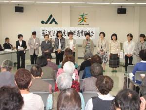 JA 海部東農業協同組合(あまひがし) -第5回JA海部東女性部通常総代会が開かれる