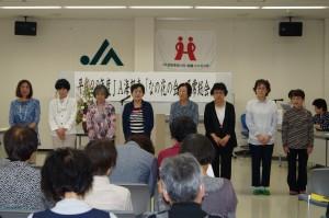 JA 海部東農業協同組合(あまひがし) -「なの花の会」通常総会が開かれる