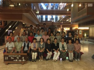 JA 海部東農業協同組合(あまひがし) -親睦旅行で名湯・名旅館・名所めぐりを堪能
