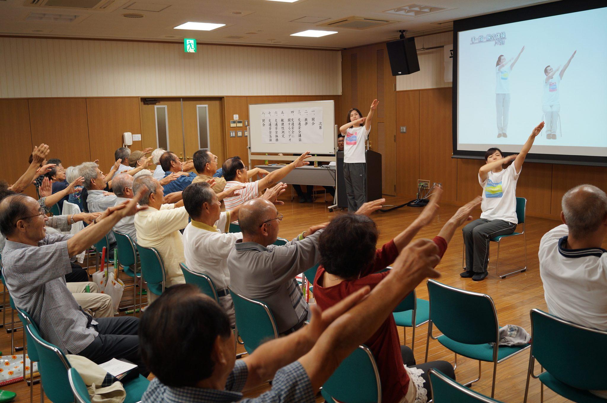 JA 海部東農業協同組合(あまひがし) -年金受給者友の会 高齢者交通安全教室