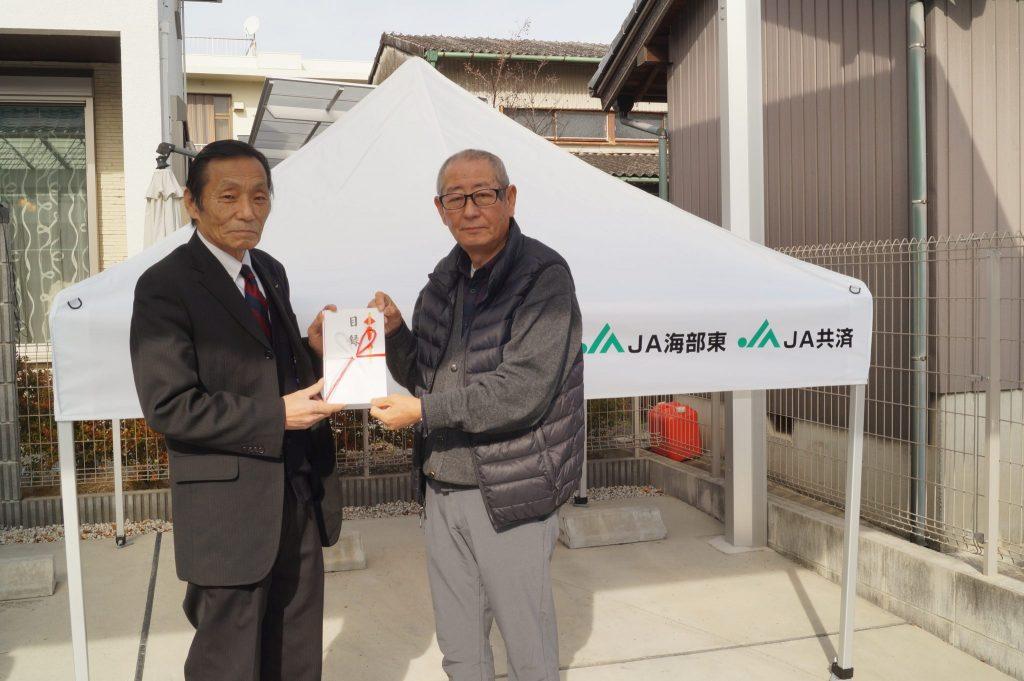 JA 海部東農業協同組合(あまひがし) -地域・農業活性化活動 寄贈品で地域活動を支援