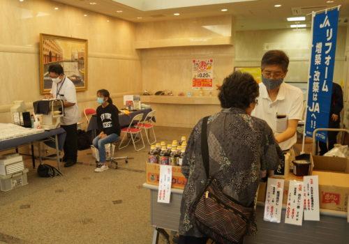 JA 海部東農業協同組合(あまひがし) -JA海部東 店舗内展示即売会