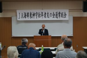 JA 海部東農業協同組合(あまひがし) -神守壮年者友の会 通常総会開く