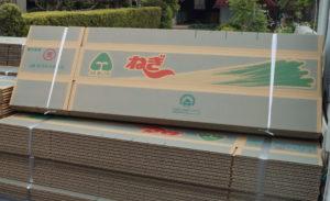 JA 海部東農業協同組合(あまひがし) -ネギ出荷用段ボール 受け渡し作業