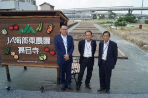 JA 海部東農業協同組合(あまひがし) -JA海部東農園 貸し農園9区画が開園